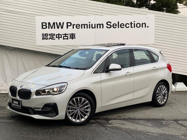 BMW 218d xDriveアクティブツアラーラグジュアリ 弊社元デモカー ガラスサンルーフ 純正アロイホイール ブラックレザーシート 純正HDDナビ バックカメラ 電動フロントシート オートエアコン シートヒーター PDCセンサー LEDヘッドライト F45