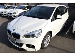 BMW218iグランツアラー Mスポーツ 登録済未使用車