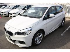 BMW218dアクティブツアラー Mスポーツ全国2年無償保証
