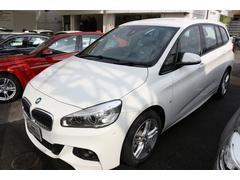 BMW218dグランツアラー Mスポーツ全国2年無料保証