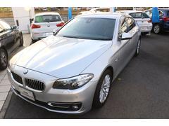 BMW523d ラグジュアリー 全国2年無償保証