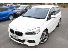 BMW218iグランツアラー Mスポーツ 全国2年無償保証