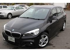 BMW218dグランツアラー Mスポーツ  全国2年無償保証