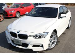 BMW318i Mスポーツ 弊社展示車輛 全国2年無料保証