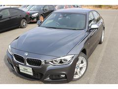 BMW320d Mスポーツ 全国2年無料保証