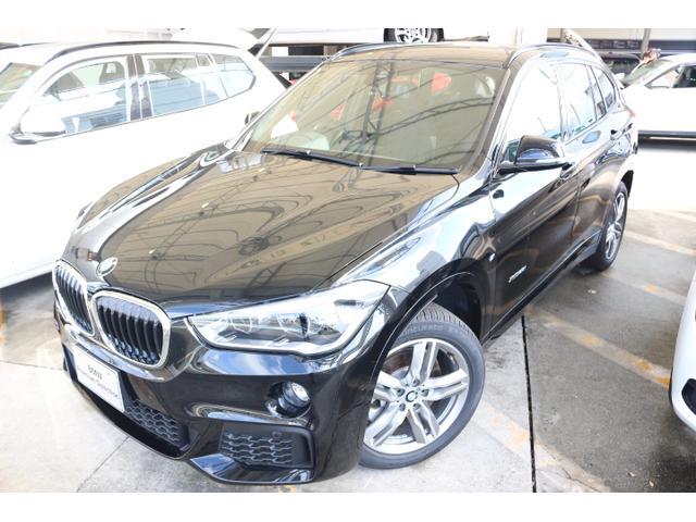 BMW xDrive 20i Mスポーツ 全国2年無償保証
