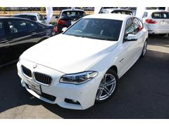 BMW523i Mスポーツ 全国2年無償保証