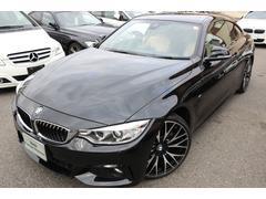 BMW428iクーペ Mスポーツ 全国2年無償保証