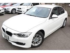 BMW320i 全国2年無償保証