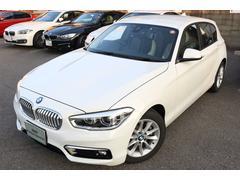 BMW118i スタイル 全国2年無償保証