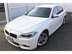 BMW528i Mスポーツ 全国2年無償保証