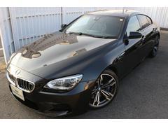 BMW M6グランクーペ 全国2年無償保証