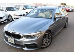 BMW523d Mスポーツ デビューP 認定中古車