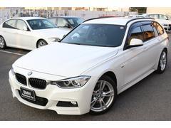 BMW328iツーリング Mスポーツ認定中古車