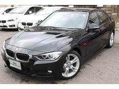 BMW320i Mスポーツ 全国2年無償保証