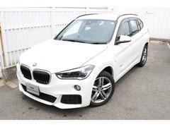 BMW X1sDrive 18i Mスポーツ ドラレコ LED