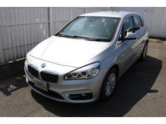BMW218dアクティブツアラー ラグジュアリー登録済未使用車