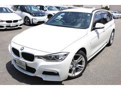 BMW320iツーリング Mスポーツ 全国2年無償保証