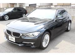 BMW320iラグジュアリー 全国2年無料保証