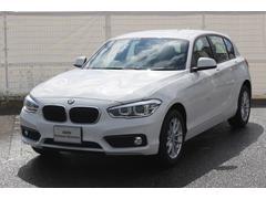 BMW118i 全国2年無償保証 登録済未使用車