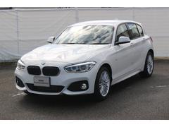 BMW118d Mスポーツ 全国2年無償保証 登録済未使用車