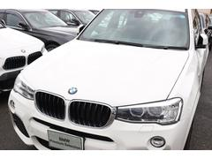 BMW X3xDrive 20d Mスポーツ正規ディーラ全国2年無償保証