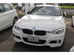BMW320dツーリング Mスポーツ正規ディーラー全国2年無償保証