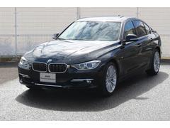 BMWアクティブハイブリッド3 ラグジュアリー全国2年無償保証