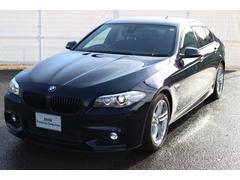 BMW523i Mスポーツ正規ディーラー全国2年無償保証