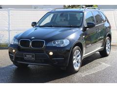 BMW X5xDrive 35dブルーパフォーマンス全国1年無償保証付