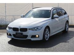 BMW320dツーリング Mスポーツ全国1年無償保証付
