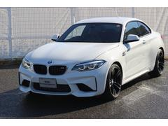 BMWM2ベースグレード正規ディーラー全国2年無償保証