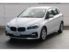 BMW218dアクティブツアラー正規ディーラー全国2年無償保証