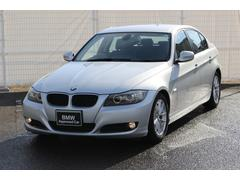BMW320i正規ディーラー全国1年無償保証