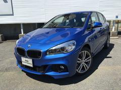 BMW218dアクティブツアラー Mスポーツ 18AW コンP