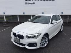 BMW118i Mスポーツ パーキングP LEDライト