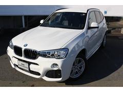 BMW X3xDrive 20d Mスポーツ ワンオーナー 黒レザー
