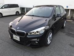 BMW218iアクティブツアラーMsp コンフォートP Rカメラ