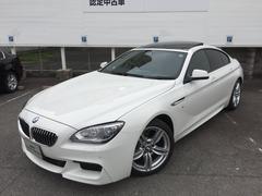 BMW640iグランクーペ Mスポーツ サンルーフ 全国2年保証
