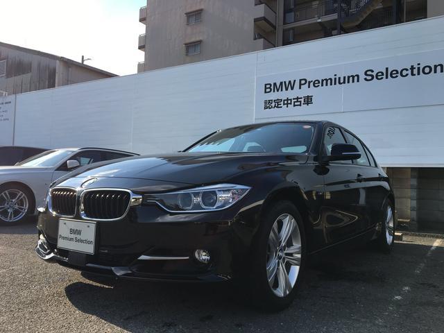 BMW 320iスポーツアクティブクルーズコントロールワンオーナー