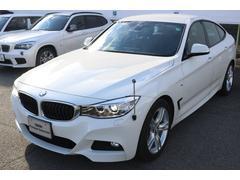 BMW320iグランツーリスモ Mスポーツ 全国2年無償保証