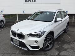 BMW X1xDrive 20i XLine