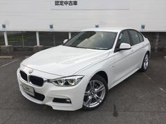 BMW318i Mスポーツ 全国2年無償保証