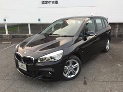 BMW218dグランツアラー Mスポーツコンフォートシートヒーター