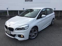 BMW218iグランツアラーMスポーツ18インチシートヒーター