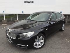 BMW550iグランツーリスモ 全国1年無償保証