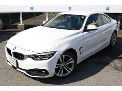 BMW420iクーペ スポーツ 登録済未使用車