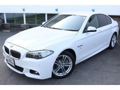 BMW523d Mスポーツ 認定中古車/全国2年保証