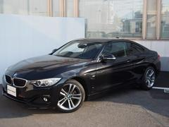 BMW420iクーペ 1オーナースポーツ純正HDDナビ地デジBカメ