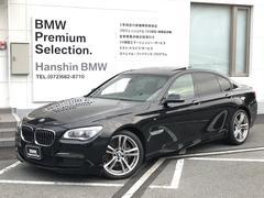 BMW740iMSport認定保証サンルーフ黒革ワンオーナーLED